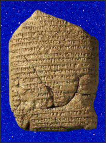 hieroglyphB